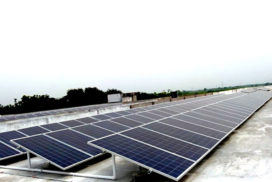 200 kWp Grid Connected Solar PV Power Project, Narasaraopet Engineering College